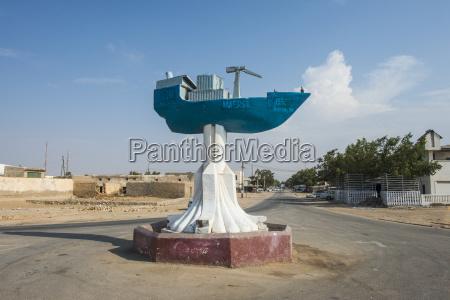 cargo ship monument in the coastal